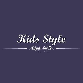 Kids Style, детская одежда